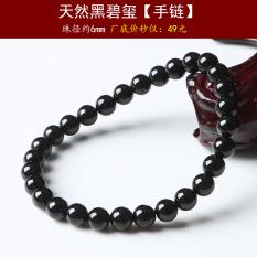 Diskon Qinbaoshuijing Hyun Black Hitam Turmalin Gelang Wanita Untuk Model Laki Laki Produk Setengah Jadi Oem Tiongkok