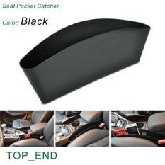 2Pcs Rak Mobil / Rak Samping Jok Mobil / Rak Mobil Car Seat Organizer - Lazpedia