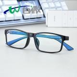 Jual Baiwei Tr90 Anti Cahaya Biru Pria Dan Wanita Tidak Berderajat Frame Kacamata Bingkai Kacamata Import