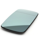 Spesifikasi Pengganti Kan Biru Panas Sayap Cermin Kaca For Bmw 3 Series E46 1998 2005 Bagus