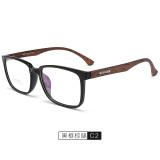Jual Frame Kacamata Retro Rabun Dekat Dengan Cermin Hitam Ultralight Antik