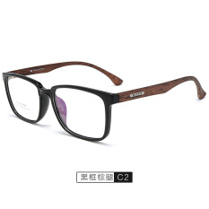 Promo Toko Frame Kacamata Retro Rabun Dekat Dengan Cermin Hitam Ultralight