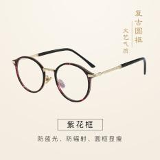 Bingkai kacamata wanita Retro Gaya Korea pasang Bundar Sangat Ringan rabun  dekat Bingkai Kacamata pria bingkai e849d19001