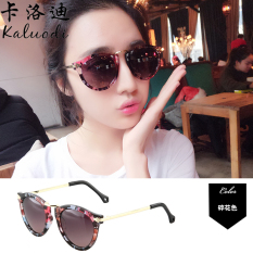 Toko Retro Perempuan Panah Matahari Kaca Mata Kacamata Hitam Murah Tiongkok