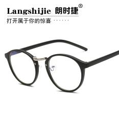 Kacamata Pelindung Mata Lensa Polos Bingkai Bulat Anti Sinar Biru Anti Radiasi Retro