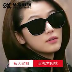 Rp 616.600. Retro Ultra Ringan Pria atau Wanita Model Artis Kaca Mata  Polarisasi Kacamata HitamIDR616600 1b1db74481