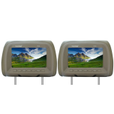 Jual Rockbox Rb 729 7 Headrest Monitor Beige Branded Murah