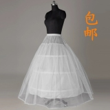 Yijiaqin Rok Fashion Berkawat Dalaman Gaun Pengantin Agar Mengembang Warna Putih Oem Diskon 40