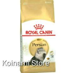 Harga Royal Canin *d*lt Persian 2Kg Makanan Kucing Multi Ori