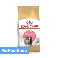 Harga Royal Canin Kitten Persian 2 Kg