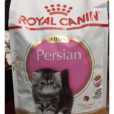 Jual Cepat Royal Canin Kitten Persian 2Kg