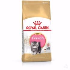 Beli Royal Canin Kitten Persian 32 400 Gr Makanan Kucing Pake Kartu Kredit