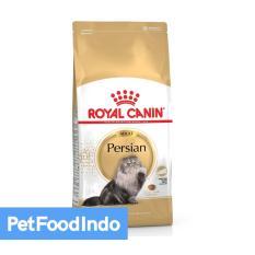Harga Royal Canin Persian 2 Kg Origin