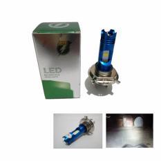 Jual Beli Online Rtd Lampu Led Motor Hs1 H4 Dc High Low Blue Eyes