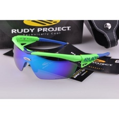 Rudy, project, Lu Di, outdoor cycling, glasses, polarized mountainbike, glasses, windproof sand - intl