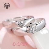 Spesifikasi S925 Perempuan Perak Cinta Pada Cincin Cincin Couple Oem
