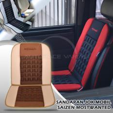 Saizen Cover Jok Mobil/Sandaran Punggung/Pijat/Kursi Kesehatan Mostwanted - Cream