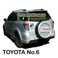 Harga Termurah Sarung Ban Toyota Rush Cover Ban No 6
