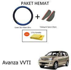 Sarung / Cover Stir / Setir / Steer Mobil Avanza VVTI Warna Hitam Biru+ Talang Air Spion Hitam