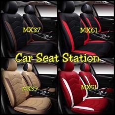 Sarung Jok Mobil Avanza (All Tahun) + Karpet Dasar + Sarung