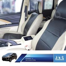 Sarung Jok Mobil Xpander Kulit Paten Total Full Set