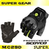 Harga Sarung Tangan Scoyco Mc29D Half Stabilo Gloves Scoyco Mc29D Indonesia