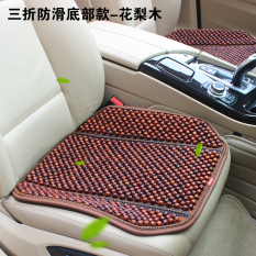 Sederhana baru musim panas manik-manik kayu kursi mobil bantal Liangdian OE427OTAAQXI8IANID-6017847