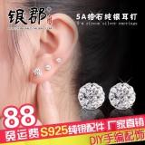 Jual Sederhana Pemasangan Kecil Zirkon Elegan Anting 925 Sterling Silver Di Tiongkok