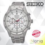 Diskon Produk Seiko Chronograph Jam Tangan Pria Strap Stainless Stell Sks515P1 Silver White