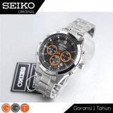 Spesifikasi Seiko Chronograph Jam Tangan Pria Strap Stainless Stell Sks521P1 Black Gold Murah