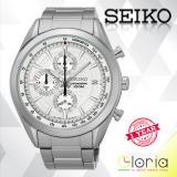 Toko Seiko Chronograph Jam Tangan Pria Strap Stainless Stell Ssb173P1 White Termurah Jawa Timur