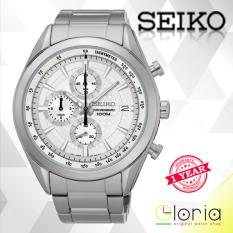 Jual Seiko Chronograph Jam Tangan Pria Strap Stainless Stell Ssb173P1 White Seiko Murah