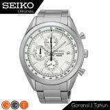 Jual Seiko Chronograph Jam Tangan Pria Strap Stainless Stell Ssb173P1 White Murah Jawa Timur