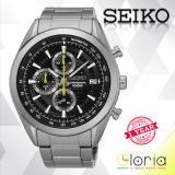 Spesifikasi Seiko Chronograph Jam Tangan Pria Strap Stainless Stell Ssb175P1 Black Beserta Harganya