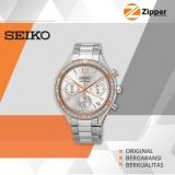 Spesifikasi Seiko Chronograph Jam Tangan Wanita Tali Stainless Steel Ssb892P1 Dan Harga