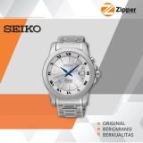 Dapatkan Segera Promo Seiko Premier Perpetual Calendar Jam Tangan Pria Tali Stainless Steel Snq139P1