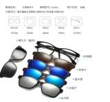 Set Cermin Pria Dan Wanita Magnetik Terpolarisasi Kacamata Hitam Sabuk Klip Matahari Kaca Mata Oem Diskon 50