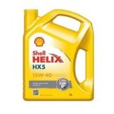 Spesifikasi Shell Helix Hx 5 15W 40 Oli Pelumas 4L Beserta Harganya