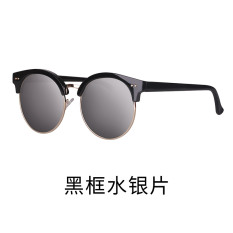 Jual Beli Gm Perempuan Polarisasi Kacamata Hitam Kacamata Hitam Di Tiongkok
