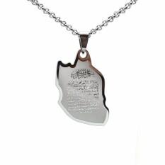 Silver Tone Stainless Steel Iran Map Islam Quran Verse Ayatul Kursi Pendant Necklace - intl
