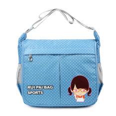 Toko Siswa Sekolah Dasar Perempuan Anak Messenger Bag Tas Termurah Tiongkok
