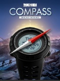 Promo Skmei Merek Perhiasan Kompas Jam 5Atm Air Bukti Digital Luar Ruangan Pria Olahraga Perhiasan Countdown Wrist Watches Pria Jam 1254 Intl Di Tiongkok