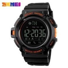 SKMEI  Merek Watch 1245 Remote Kamera Watch Pria Pedometer Olahraga Watches Panggilan Pesan APP Mengingatkan Smart Gelang For IOS Android IPhone-Intl