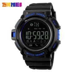 SKMEI  Merek Watch 1245 Tahan Air Kebugaran Watches Remote Kamera Panggilan Pengingat Pedometer Kalori Bluetooth Smart Olahraga Watch-Intl