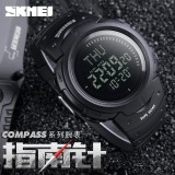 Jual Skmei Watch 1231 Olahraga Outdoor Kompas Watches Hiking Pria Watch Digital Led Elektronik Watch Pria Olahraga Watches Chronograph Pria Jam Lengkap