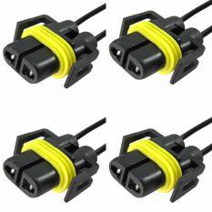 4bh Socket Lampu Hid Ballast / Foglamp Mobil