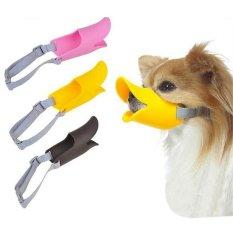 Soft Pet Dog Poodle Bebek Moncong Bebek Wajah Bibir Mulut Anti Gigitan Adjustable Kuning 4.5 cm