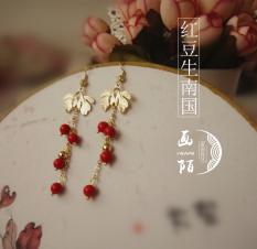 Southland Merah Kacang Lahir Merah Kacang Akasia Kacang Lukisan Anting