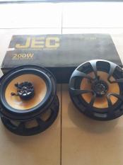 Speaker Coaxsial COAXIAL JEC 6
