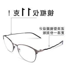 Khusus Pria dan Wanita Warna Kacamata Kacamata Hitam Datar dengan Lensa Radiasi UV Anti-Biru Miopia Juga-Internasional